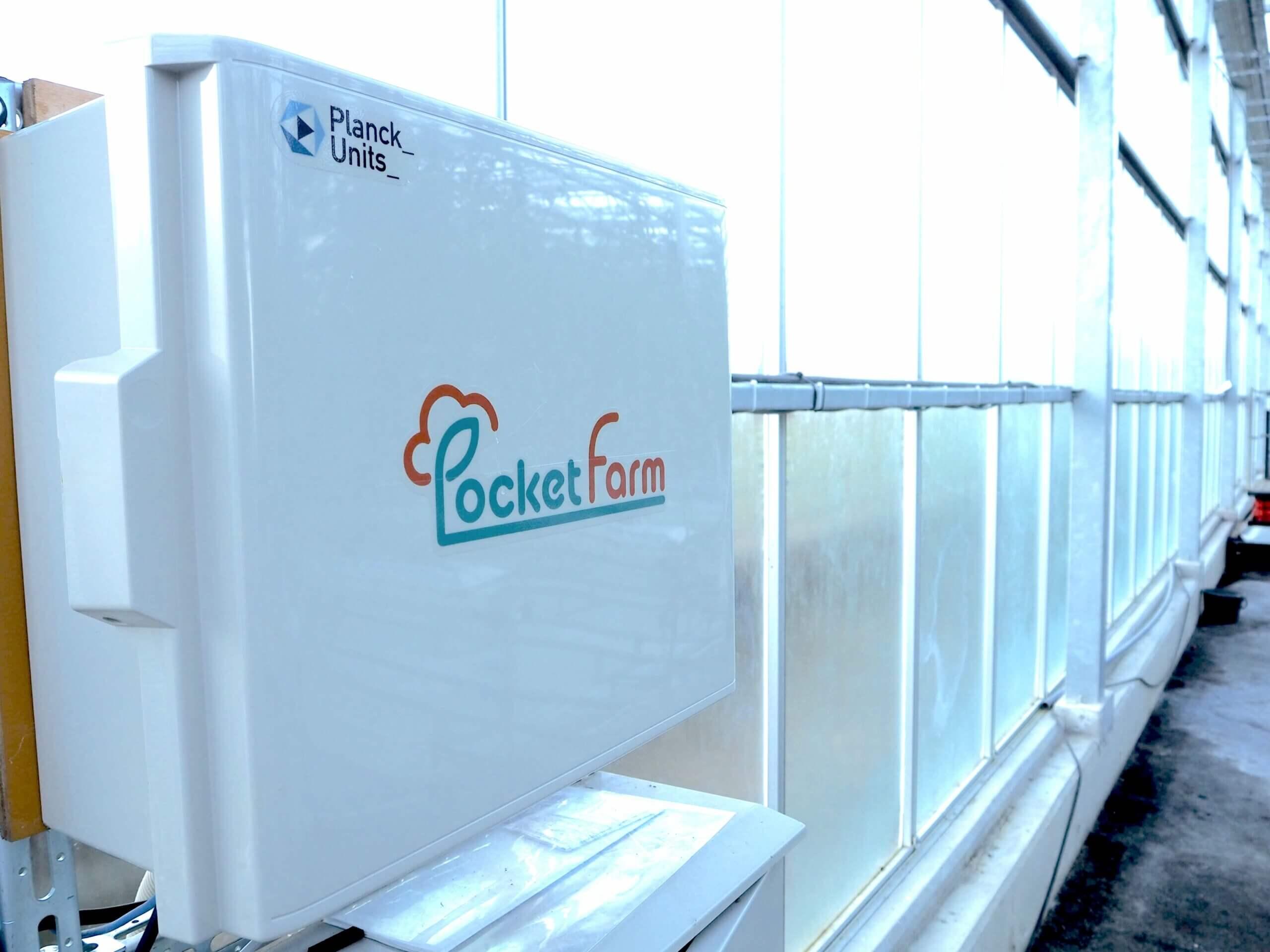 生産者がつくったものが一番使いやすい。低価格な環境制御システム「ポケットファーム」
