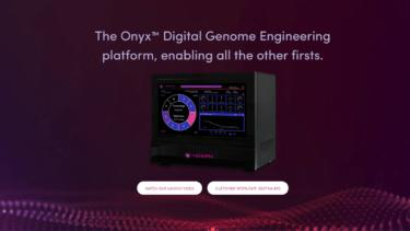 デジタル・ゲノム・エンジニアリングのためプラットフォームを開発するInscripta社について解説