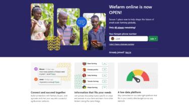 農家がSMSで情報を共有できる農家間のデジタルネットワークを提供するWefarm社について解説